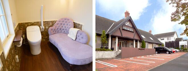 写真:(左)広いトイレ、(右)駐車場